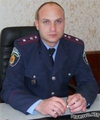 Александр Кодак