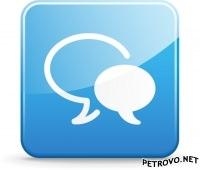 Чат Петрово